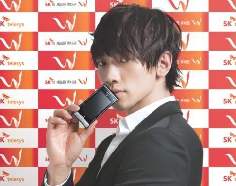 Weekly K-Pop Music Chart 2010: May Week 1