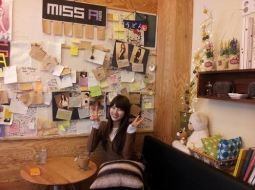 miss A Suzy Introduces Her Parents' Cafe!