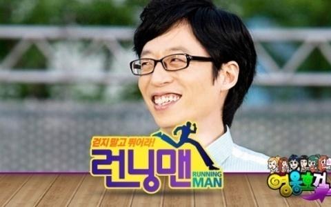 """Yoo Jae Suk Follows G-Dragon's Hairstyle on Running Man as """"G-Draesuk"""""""