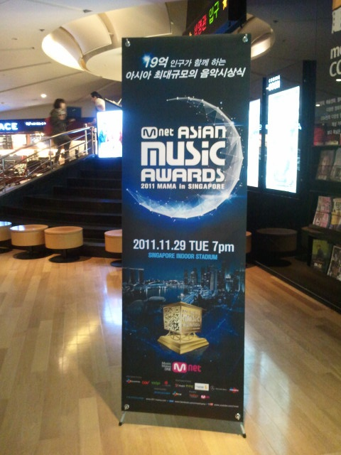 Mnet Releases MAMA Awards Nominees' List