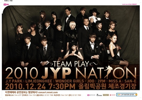 JYP Nation Will Head to Japan this August!