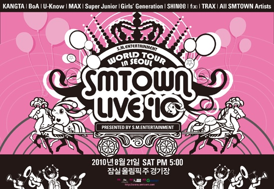 SM Town Concert '10 To Take Place Worldwide