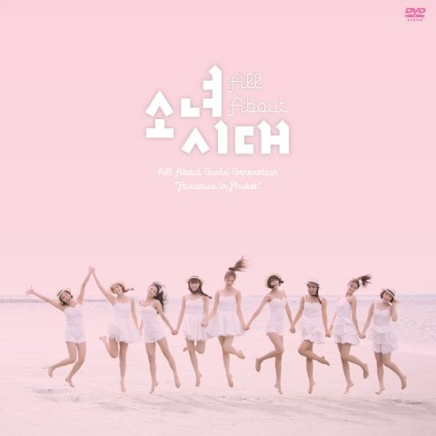 """SM Entertainment Releases Second Teaser for """"All About Girls' Generation, Paradise in Phuket"""""""
