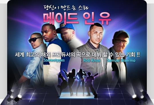 """Jang Hyuk, Kim Tae Woo, Ock Joo Hyun Join Judging Panel of New Audition Show """"Made in U"""""""