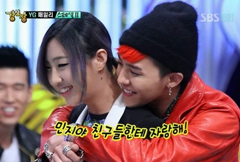 Big Bang GD Hugs 2NE1 Minzy and Tells Her to Brag to Her Friends