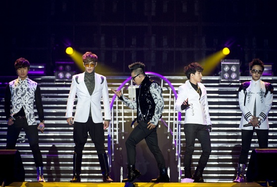 Big Bang Album Release Date: February 29