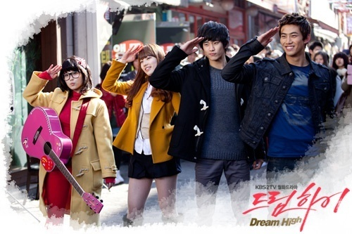 """SM Entertainment to Join Production of """"Dream High: Season 2"""""""