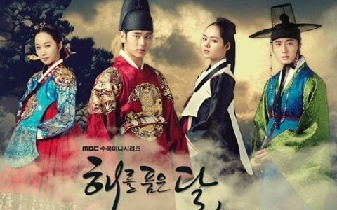 """The Moon that Embraces the Sun's"" Director of Photography Hints at Drama's Future?"
