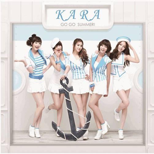 """KARA's """"KARApara"""" Dance Boom is Coming!"""
