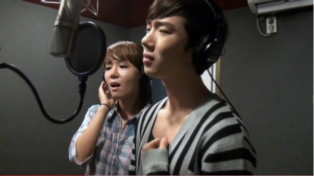 Lim Jeong Hee and Jo Kwon Release Teaser