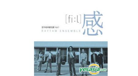 Album Review: Gyenggido Rhythm Ensemble Vol. 1 – fi:l