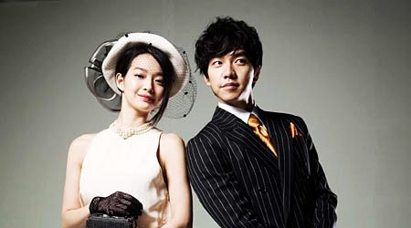 """First """"Gumiho"""" Poster Photos"""