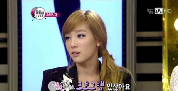 Taeyeon Jealous over Seohyun and Yonghwa, Jessica and Hyoyeon's Fist Fight?