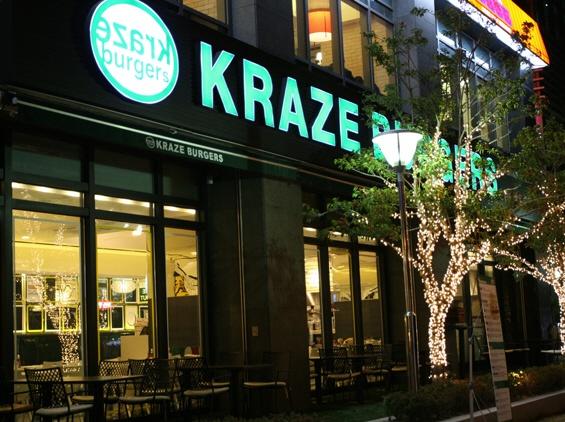 SM Entertainment's Next Venture: Restaurant Business