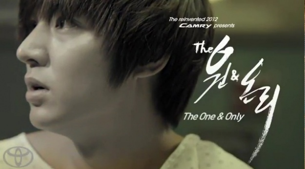 Lee Min Ho's Web Series for 2012 Toyota Camry Campaign Released