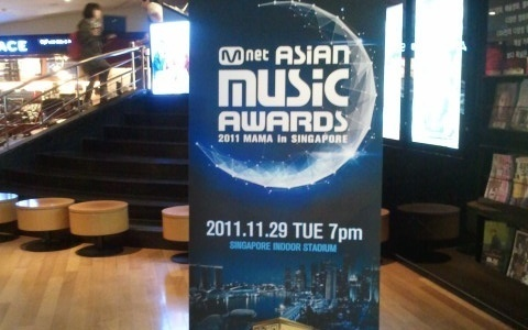 """Mnet to Live Stream """"2011 MAMA"""" Through Facebook, Announces Guest List"""