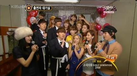 KBS Music Bank 11.12.10