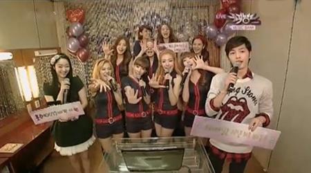 KBS Music Bank 10.29.10