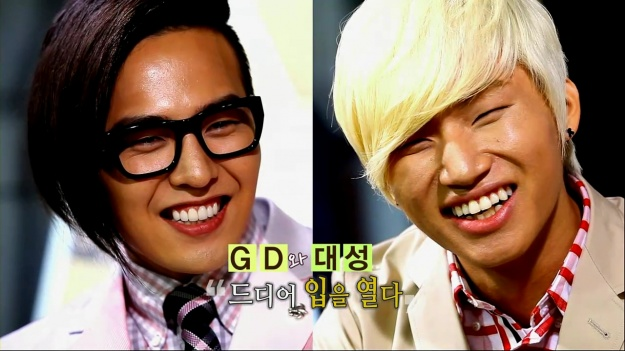 """Preview of G-Dragon and Daesung's Appearance on """"Healing Camp"""""""