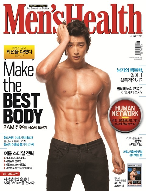 "2AM's Jin Woon Graces ""Men's Health"" Cover with Sizzling Six Pack"