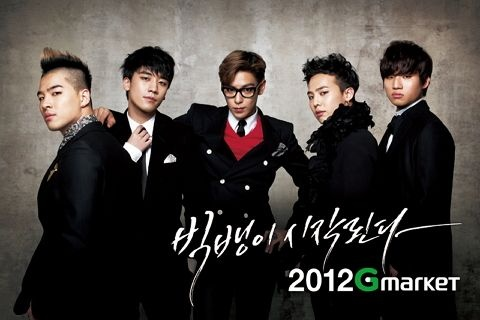 Big Bang's Special New Year's Video Message