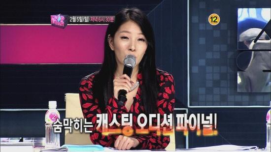 kpop-star-pd-praises-boa_image