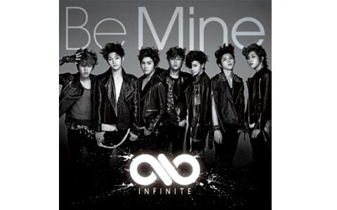 """Infinite Releases Japanese Ver. MV for """"Be Mine"""""""