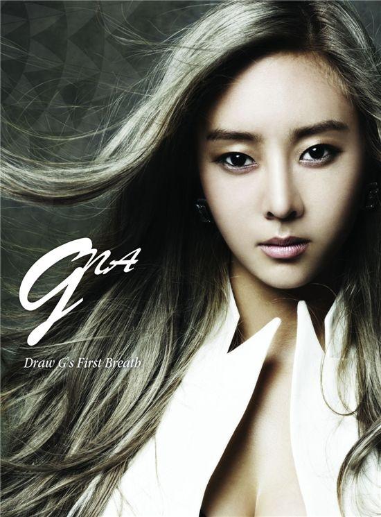 G.NA Releases MV Teaser Featuring Doojoon