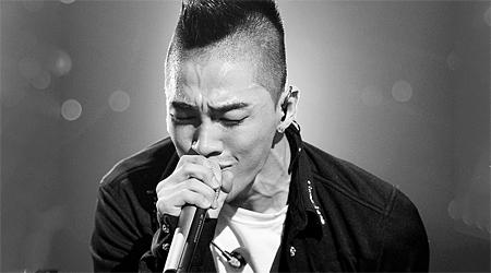 Taeyang's Special Sketchbook Performances
