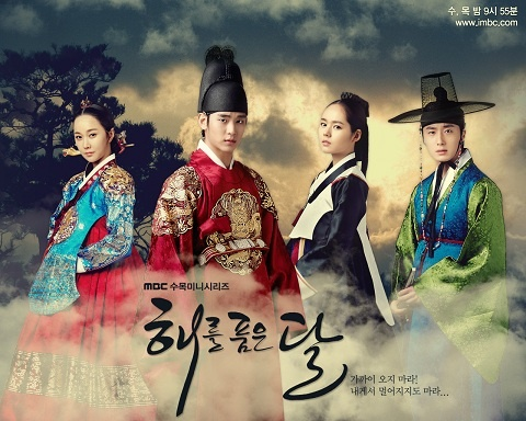 "A Time-Traveler Appears in Hit Drama ""The Moon that Embraces the Sun"""