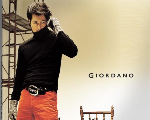 Jun Ji Hyun, Jang Dong Gun & Jung Woo Sung for Giordano