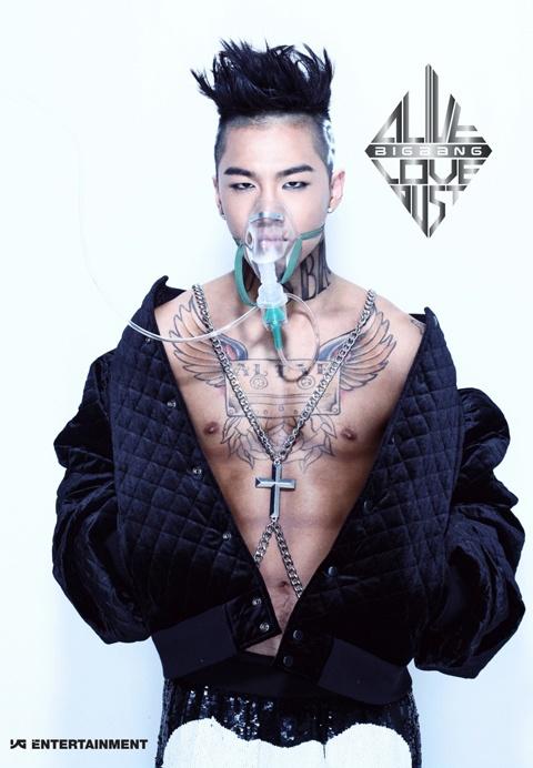 """Big Bang's Taeyang Bares Abs for """"L'OFFICIEL HOMMES"""""""
