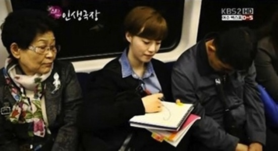 Goo Hye Sun Receives Warm Reception for Taking the Subway