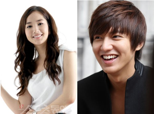 Lee Min Ho and Park Min Young's Favorite Dating Spot