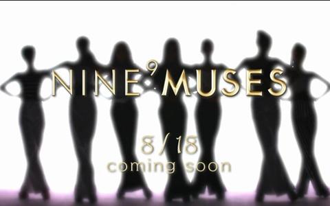 """9 Muses Releases MV Teaser for """"Figaro"""""""