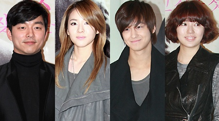 gong yoo lim soo jung dating