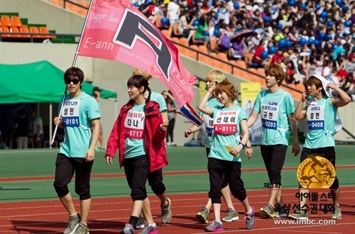Results from the 4th Idol Star Athletics Championship