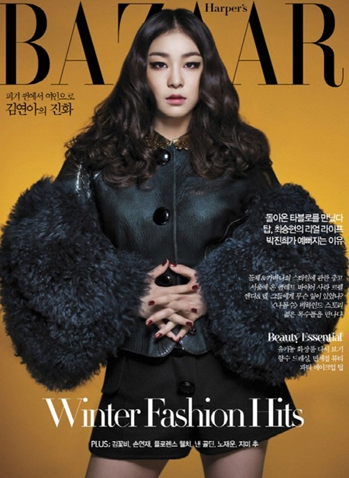 Kim Yuna Shows Off Her Powerful Charisma on Harper's Bazaar's December Cover