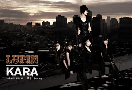 "KARA Reveals New Mini Album Concept ""Lupin"""