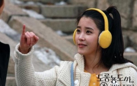 "IU's Cameo Scene from ""Salamander Guru and the Gang"""