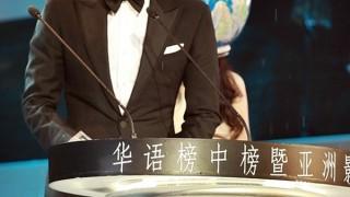 jang-geun-suk-purchases-building-worth-10-billion-won-92-million-usd_image
