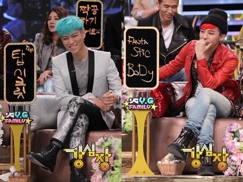 "G-Dragon: ""When I See T.O.P's Naked Body I Think It Is Erotic"""