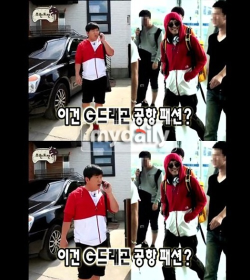 G-Dragon and Jung Hyung Don: Same Clothes, Different Feel