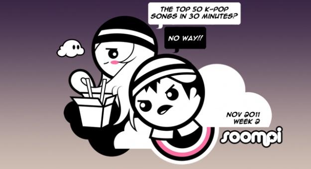 [Listen] Soompi Chart Top 50 – November 2011, Week 2