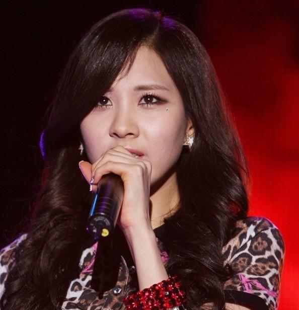 Netizens Love Seohyun's Aegyo Mark