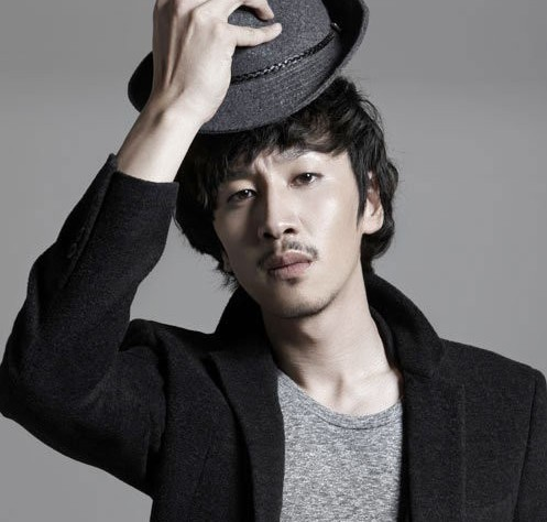 Lee Kwang Soo Displays Chic and Masculine Charms