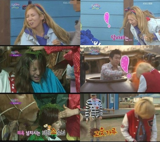 """""""Invincible Youth 2"""" Criticized Again For Harsh Penalties"""