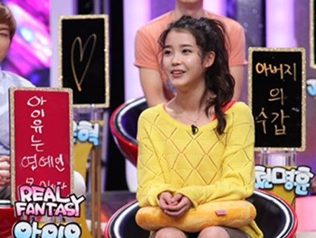 """IU: """"I Don't Have a Malnourished Body"""""""