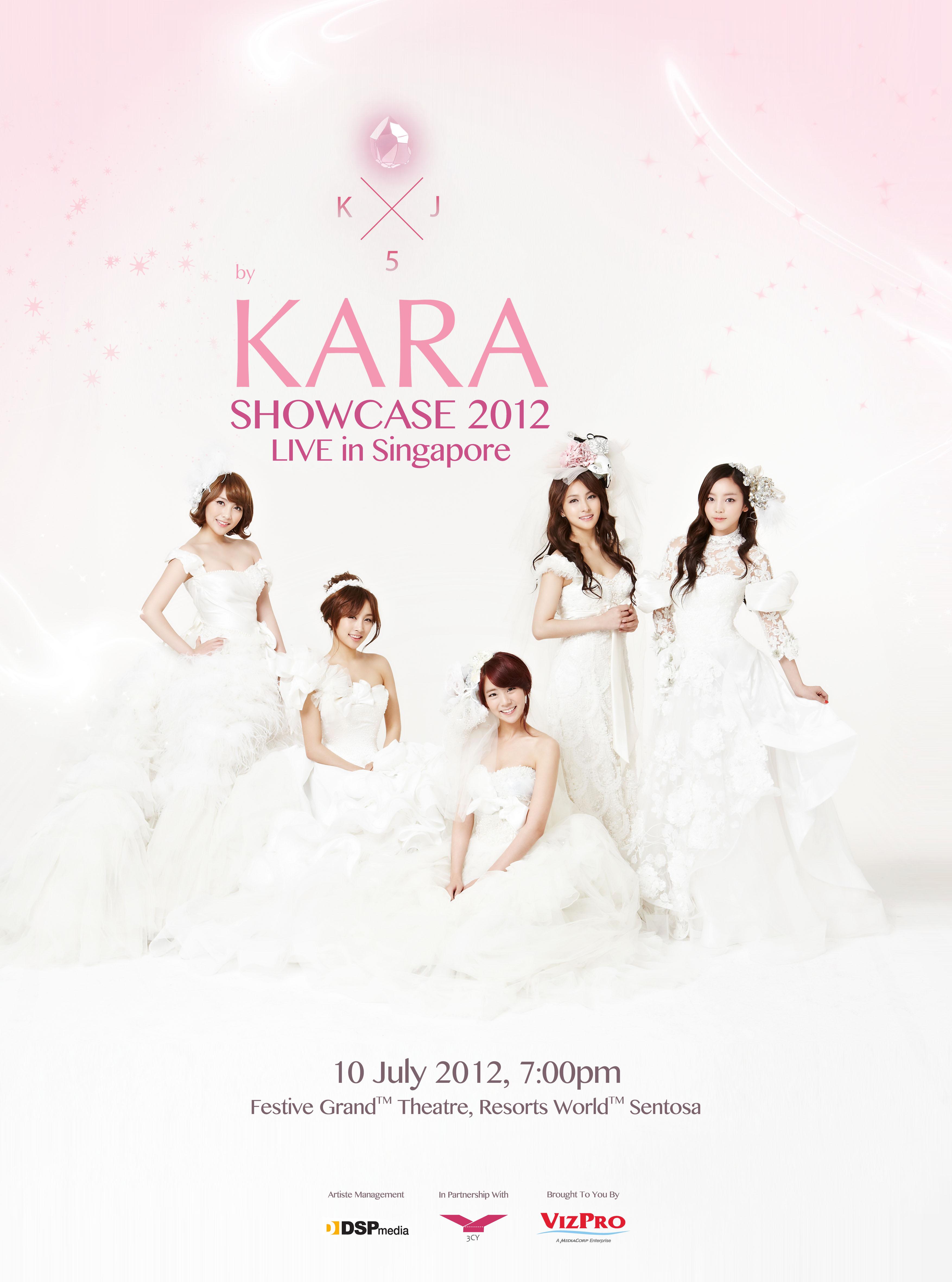 KARA to Hold Showcase in Singapore