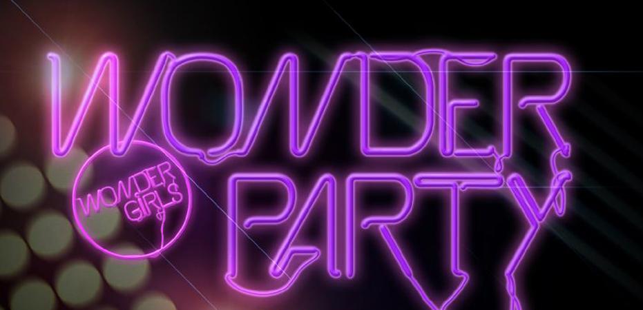 """Wonder Girls """"Wonder Party"""" Track-List and Teaser Revealed"""